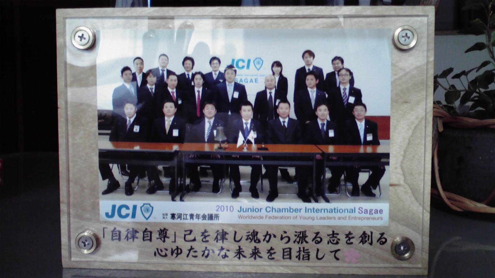 2010総括
