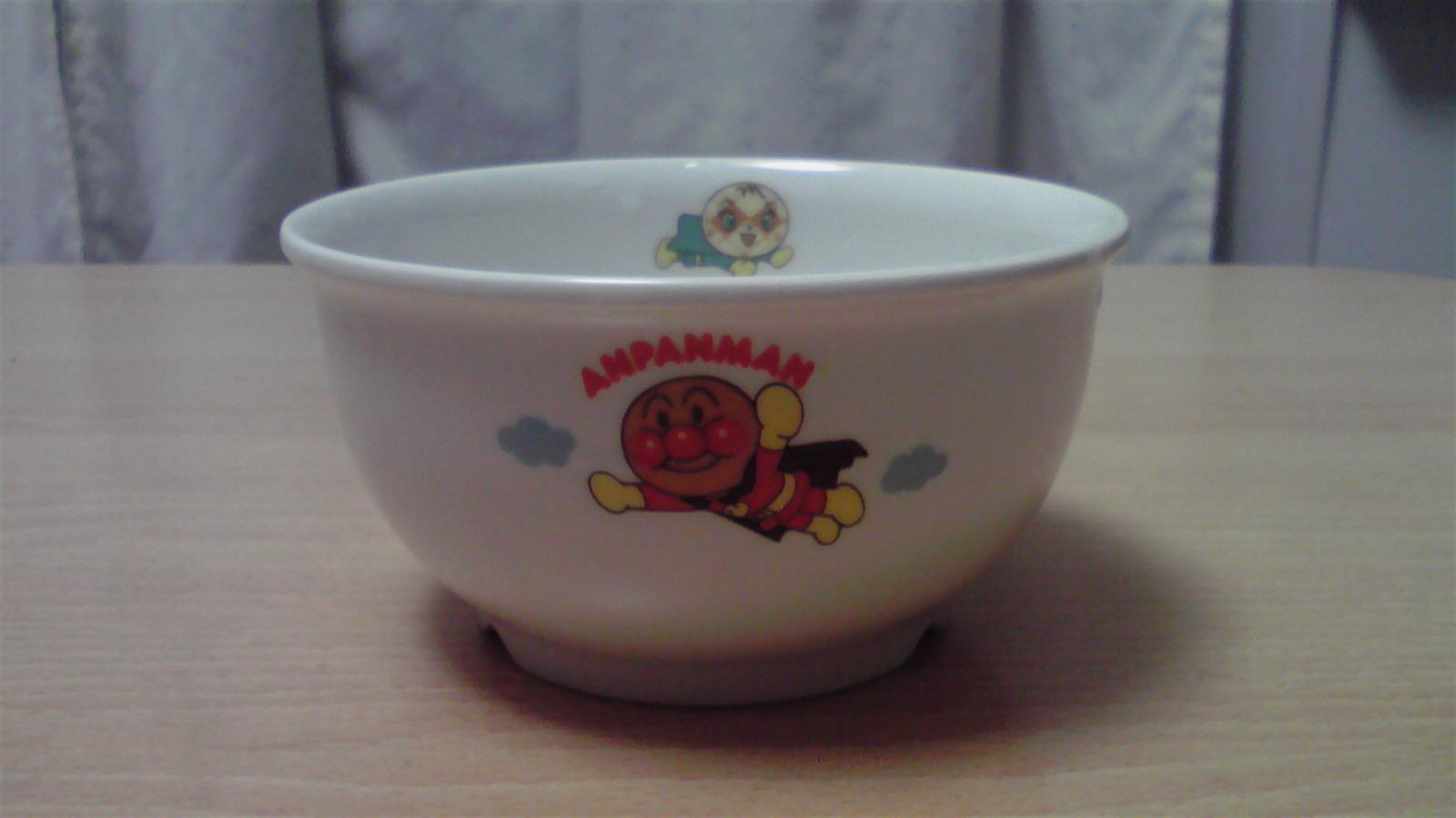 大人の茶碗